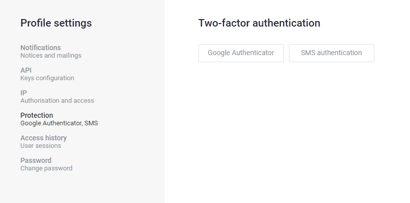 EXMO Two-Factor Authentication