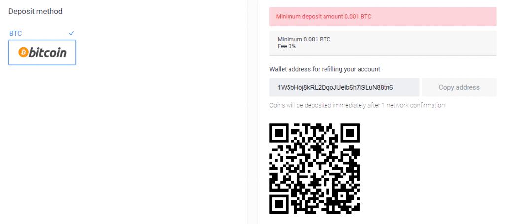 EXMO Deposit QR Code