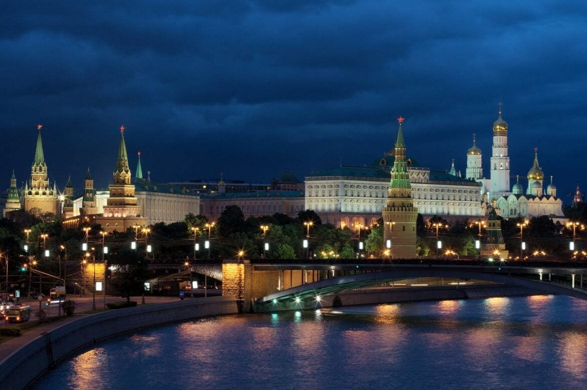 Russian State Starts Cryptocurrency Tests