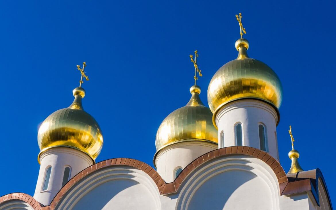 Is a Gold-Backed Cryptocurrency Heading to Russia?