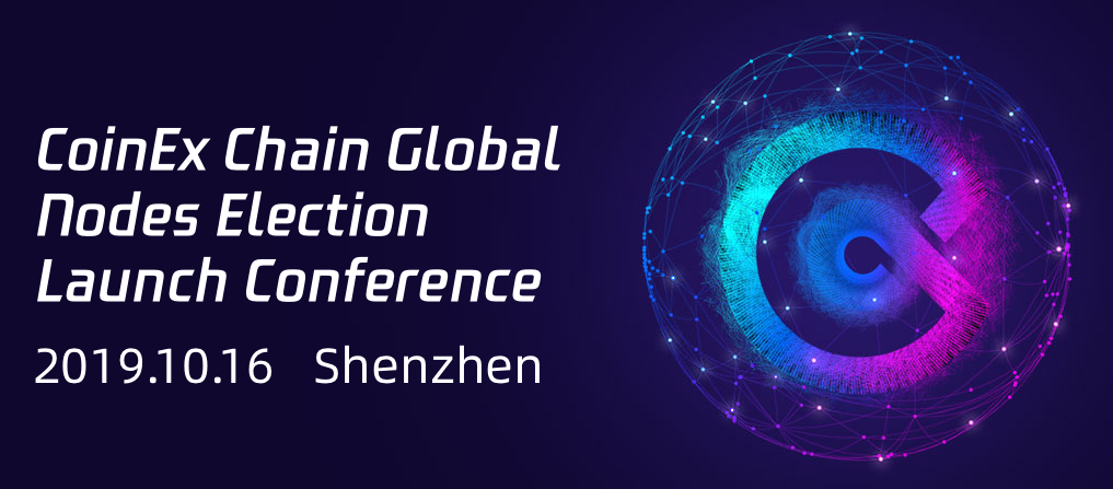 CoinEx To Host Conference to Promote CoinEx Chain