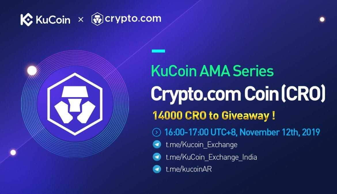 Win a Share of 14000 CRO Simply By Participating in KuCoin AMA