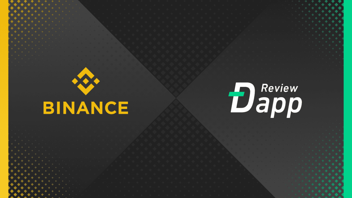 Binance Complete Acquisition of DAppReview