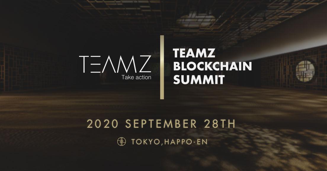 TEAMZ Blockchain Summit News - Poster