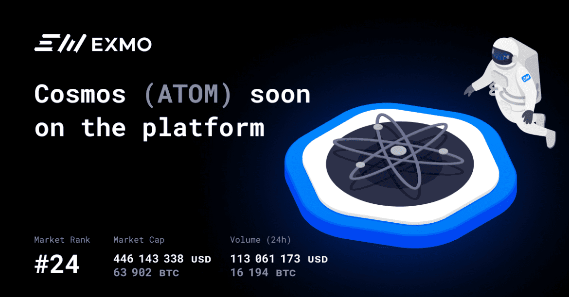 Cosmos (ATOM) Now  Listed on EXMO