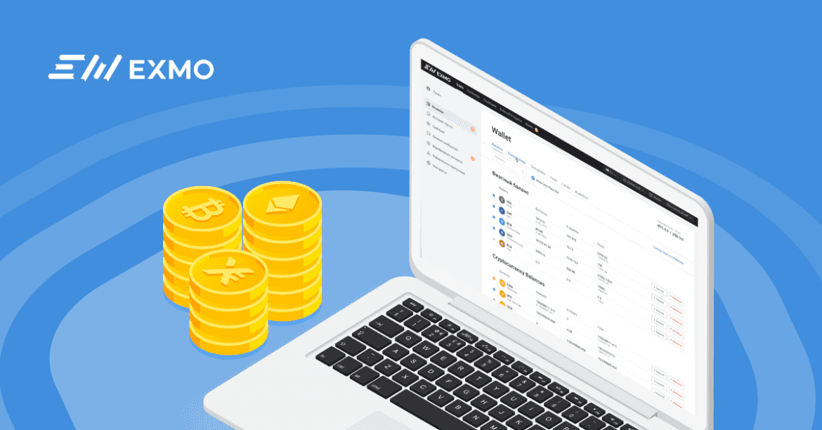 What's New About the EXMO Wallet?