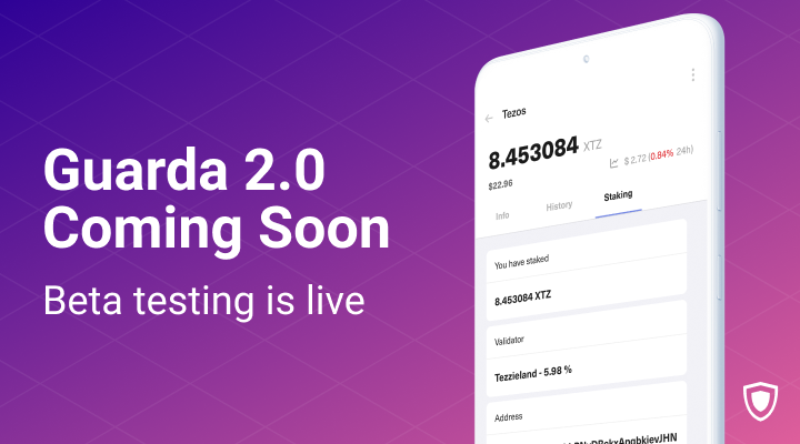 Guarda Set to Begin Mobile App 2.0 Beta Testing