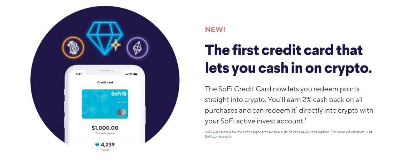 sofi crypto credit card